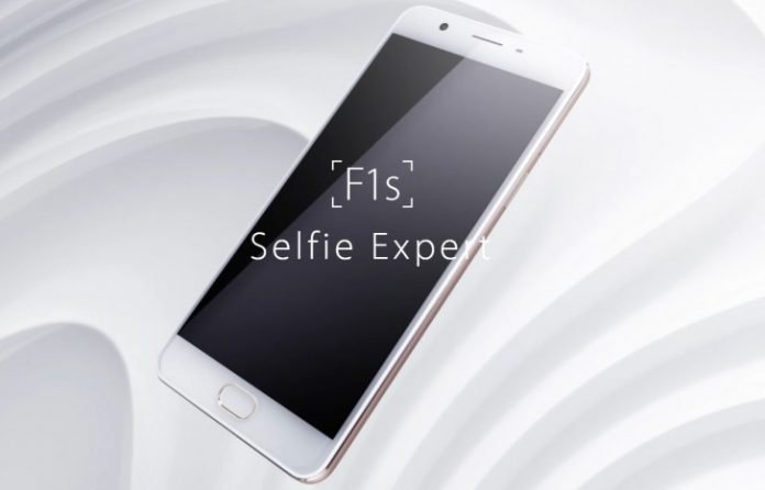 OPPO F1s official: here are specifications and selling price