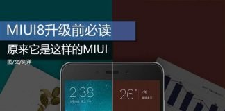 Xiaomi: MIUI 8 vs MIUI 7