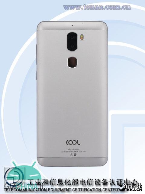 Cool C106