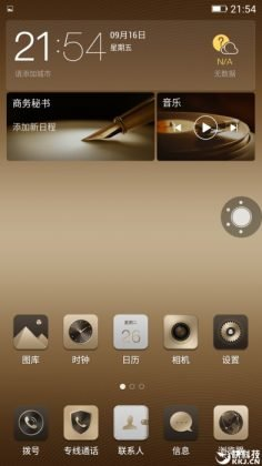 gionee m6 plus hands-on