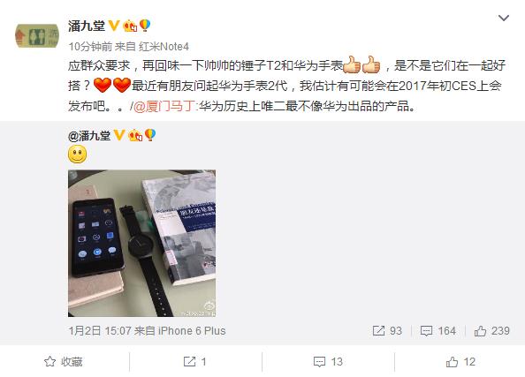 Reloj Huawei 2