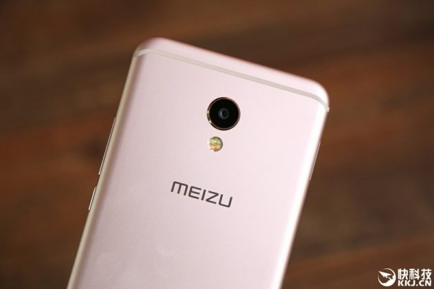 meizu mx6 rose gold