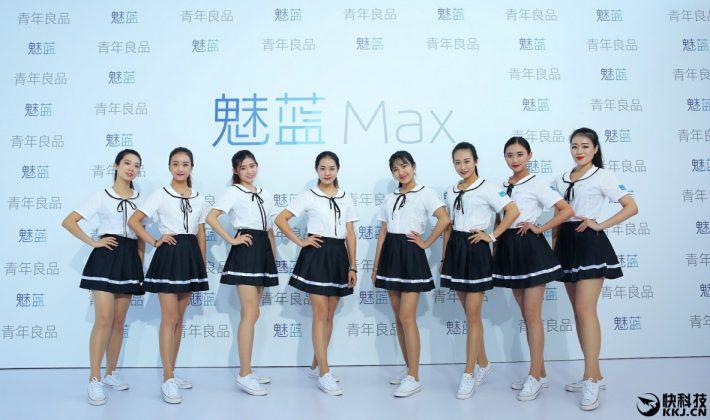 Meizu Max hands-on