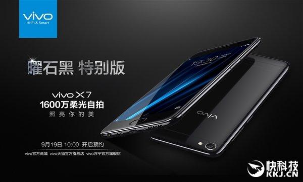 vivo x7 anunciou a versão preta de obsidiana