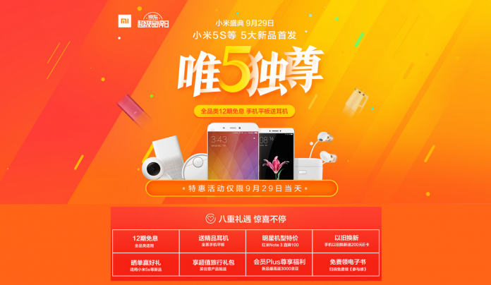 Xiaomi Mi 5S iniziate vendite numeri da capogiro 1