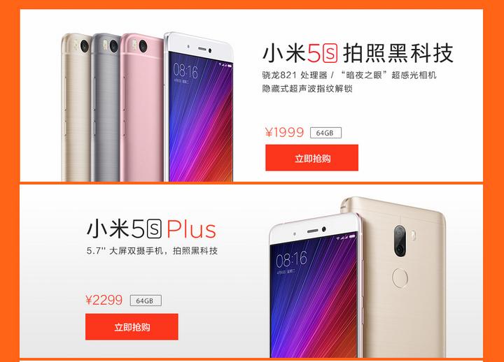 Xiaomi Mi 5S iniziate vendite numeri da capogiro 2