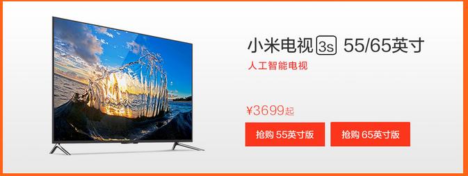 Xiaomi Mi 5S iniziate vendite numeri da capogiro 3