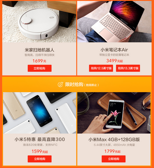 Xiaomi Mi 5S iniziate vendite numeri da capogiro 4