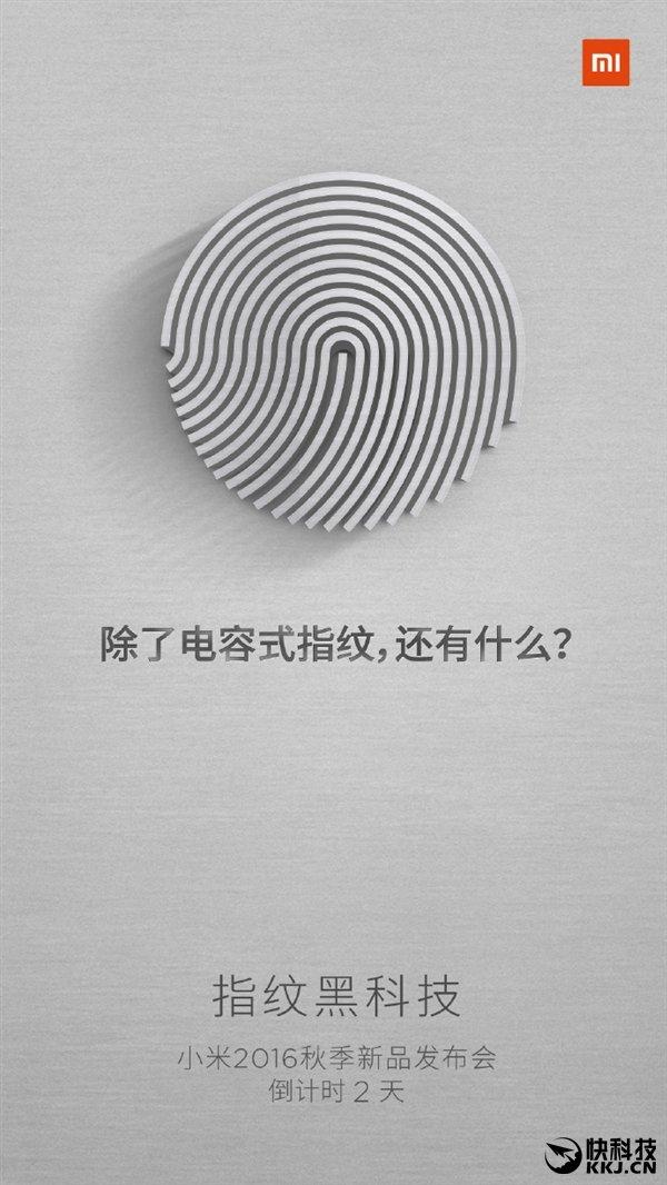 Xiaomi Mi 5S teaser lettore ultrasuoni 1