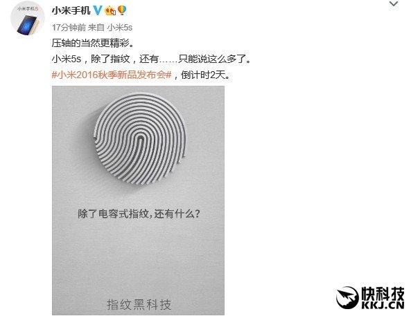Xiaomi Mi 5S teaser lettore ultrasuoni 2