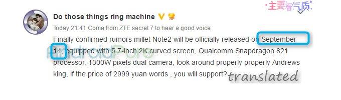 Xiaomi Mi Note 2 data presentazione
