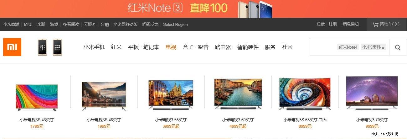 Xiaomi Mi TV 3S o 4S