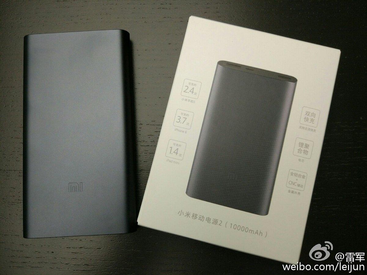 xiaomi mobile power 2 lei jun