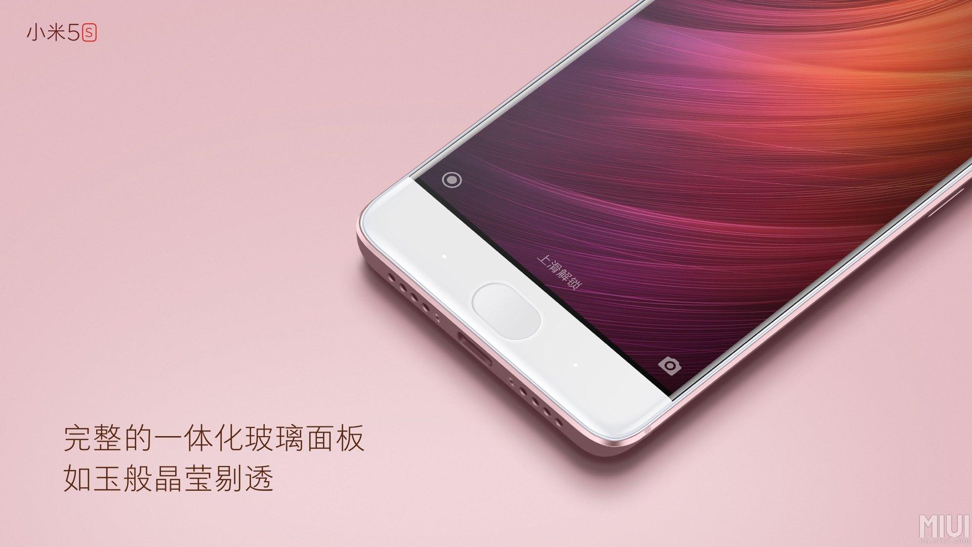 Xiaomi mi 5s lettore impronte