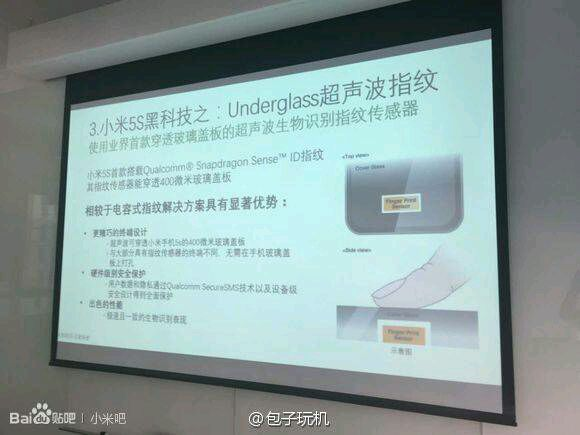Xiaomi mi 5s lettore impronte underglass display