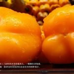 Xiaomi mi 5s sample camera