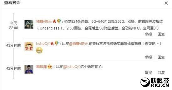 Xiaomi mi 5s specifiche