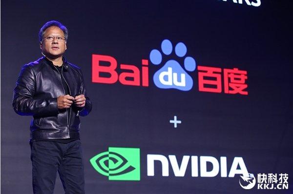 Baidu NVIDIA asociaciones de automóviles semiautomáticos