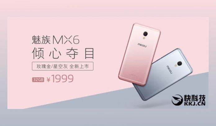 Meizu MX6 annunciate due nuove colorazioni
