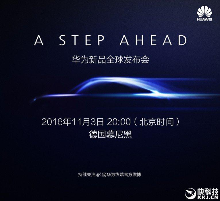 huawei mate 9 teaser presentazione