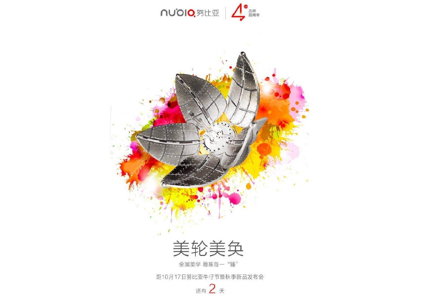 nubia z11 mini s teaser