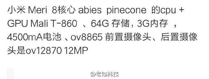 xiaomi meri weibo