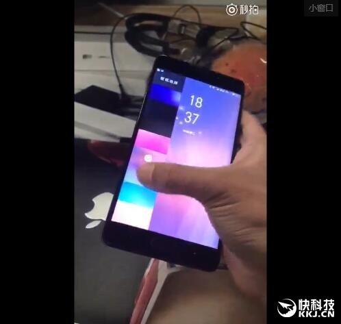 Xiaomi Mi Note 5 Dual Edge gesture