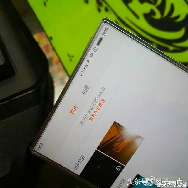xiaomi mi note 2 immagini leaked
