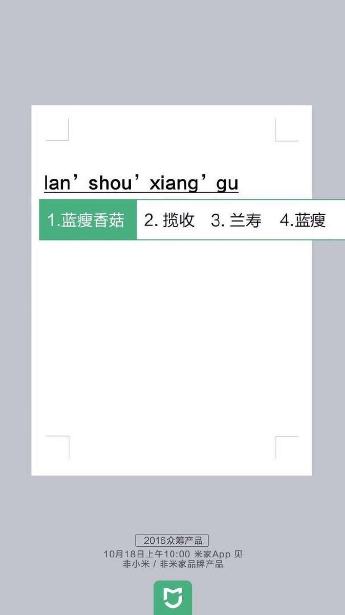 teclado mecânico xiaomi