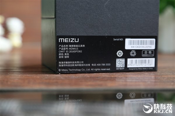 Meizu Mix hans-on 13