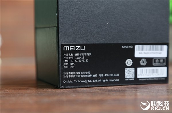 Meizu Mix hans-on 25