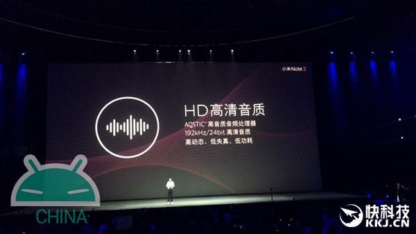 Xiaomi Mi 2 Nota