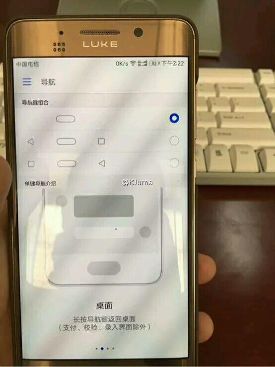 Meizu lancer uno smartphone dual edge con tre tasti - Smartphone con tasti ...