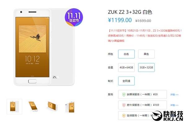 Lenovo ZUK Z2 smartphone con snapdragon 820 più economico 2
