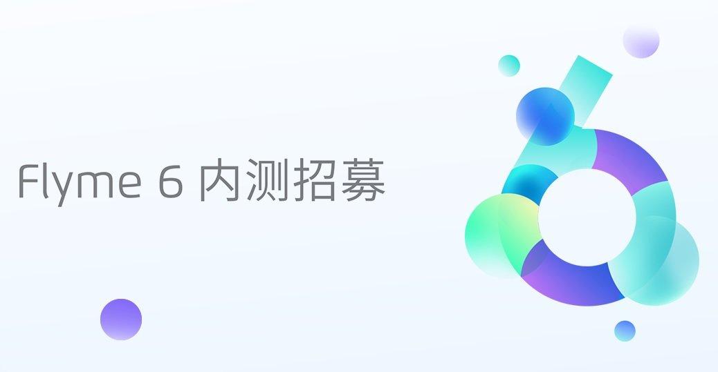 Meizu flyme 6