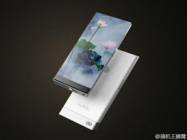 nubia concept phone