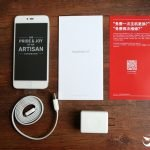 Smartisan M1 Hands-on 23