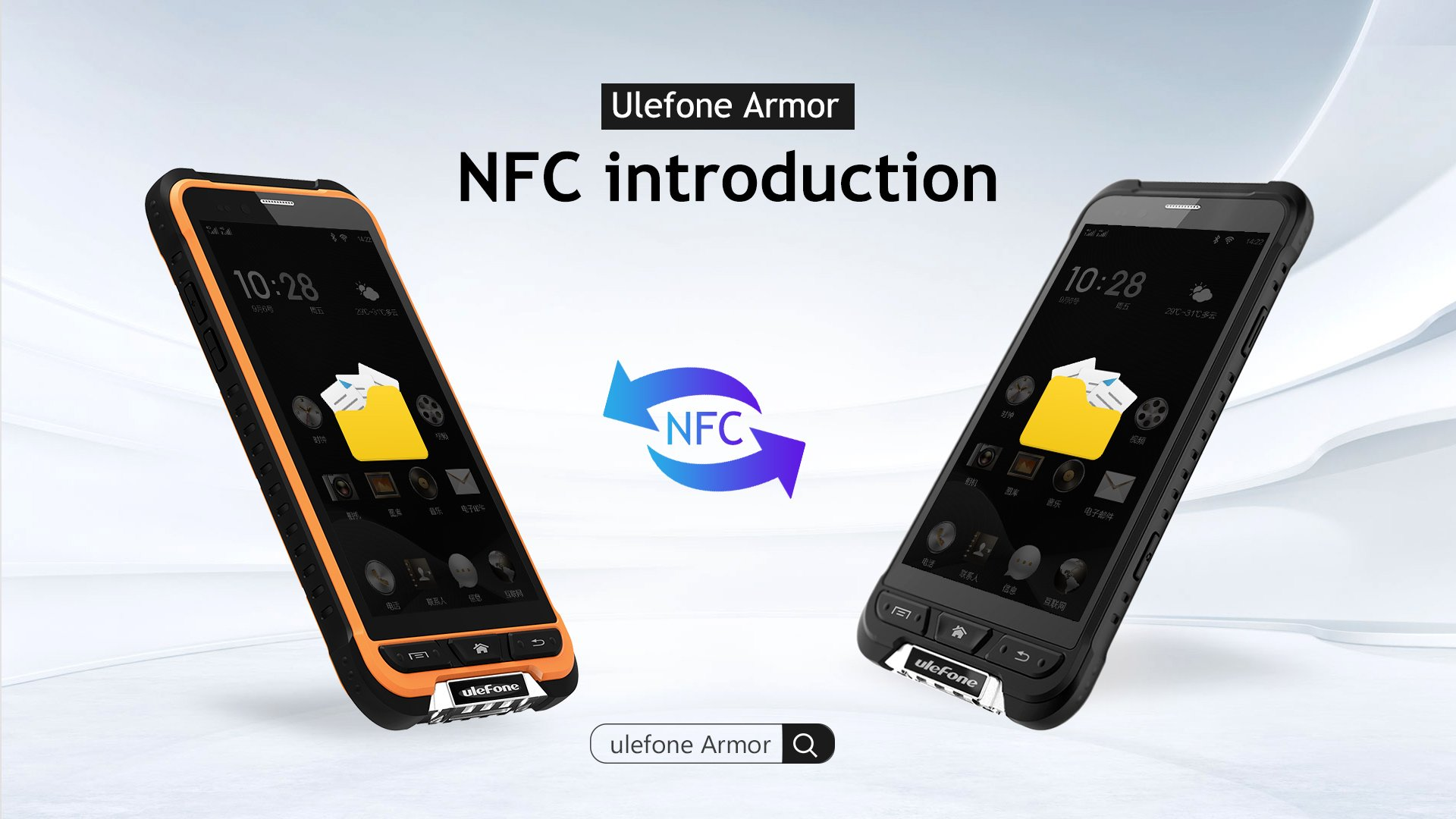 Ulefone Armor NFC