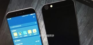 Xiaomi Mi 5C 1 Teaser