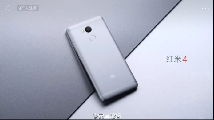 Xiaomi Redmire 4