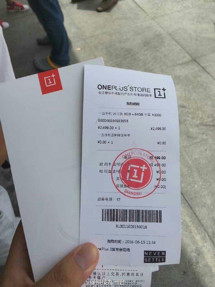 Bilhete de recebimento OnePlus 3T