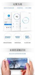Huawei lavora su EMUI 5.0 per P9 2