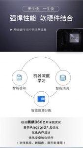 Huawei lavora su EMUI 5.0 per P9 3