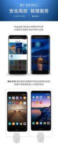 Huawei lavora su EMUI 5.0 per P9 4