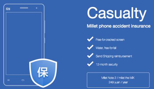 Xiaomi Mi Mix prezzo display 1
