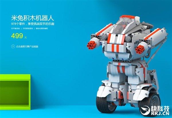 Xiaomi modular toy robot