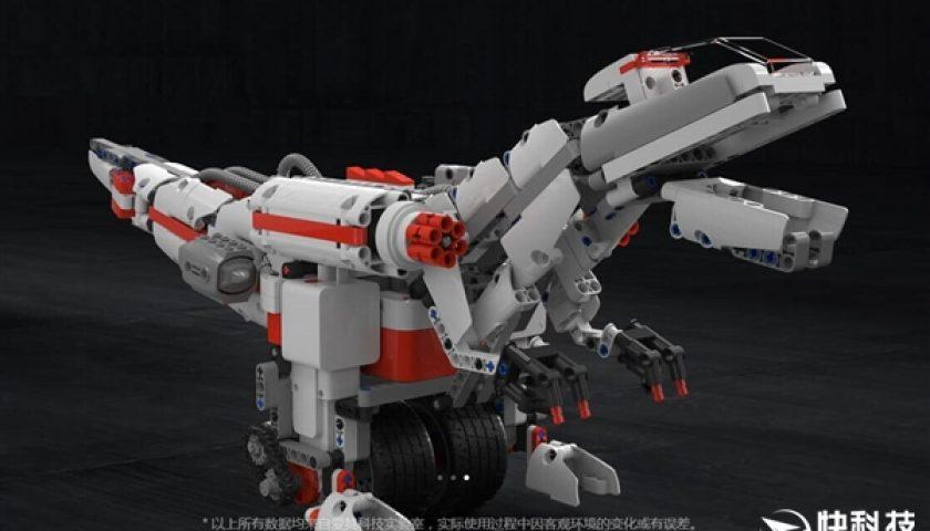 xiaomi-robot-2