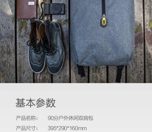 xiaomi zaino crowdfunding