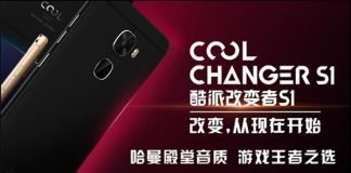 coolpad changer s1