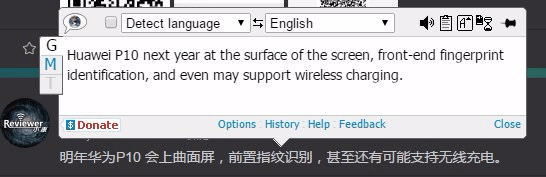 huawei p10 ricarica wireless lettore d'impronte
